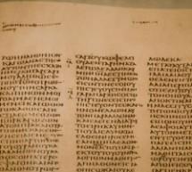 Quem escolheu os livros da Bíblia e por quê?