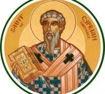 Tábua cronológica da história do cristianismo – terceiro século