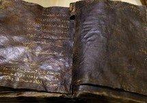 """A """"Bíblia de 1500 anos"""" e a propaganda muçulmana"""