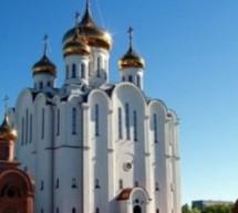 A Rússia construirá uma Bíblia de 5m de vidro