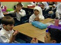 Escola pública americana está forçando estudantes cristãos a aprender orações muçulmanas