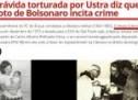 Desmascarando falsos torturados pelo cel. Ustra: Crimeia Schmidt