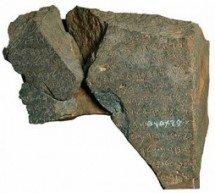 [EXCLUSIVO] A inscrição de Tel Dan: A Primeira Evidência Histórica do Rei Davi da Bíblia